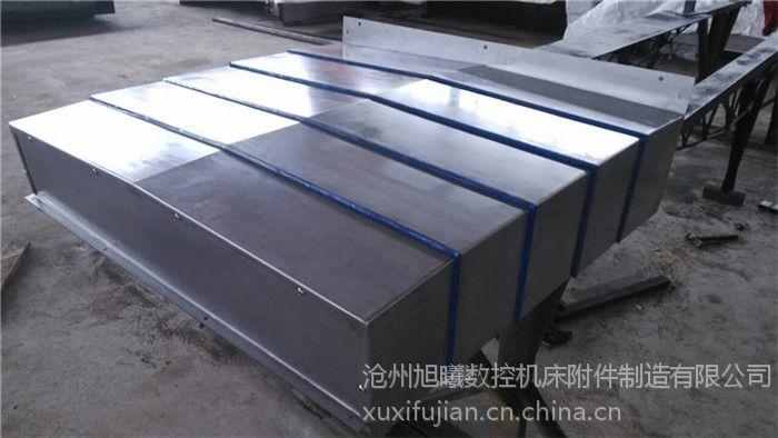 北京供應2-3mm厚耐酸堿伸縮式機床鋼板防護罩2017新品 新聞動態-滄州利來娛樂AG旗艦廳製造有限公司