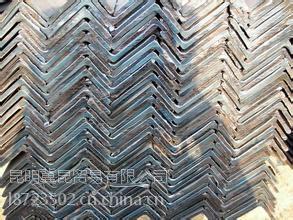 云南角钢现货交易价、昆明角钢厂价直销、云南角钢***低起售价、云南角钢批发价、角钢今日报价