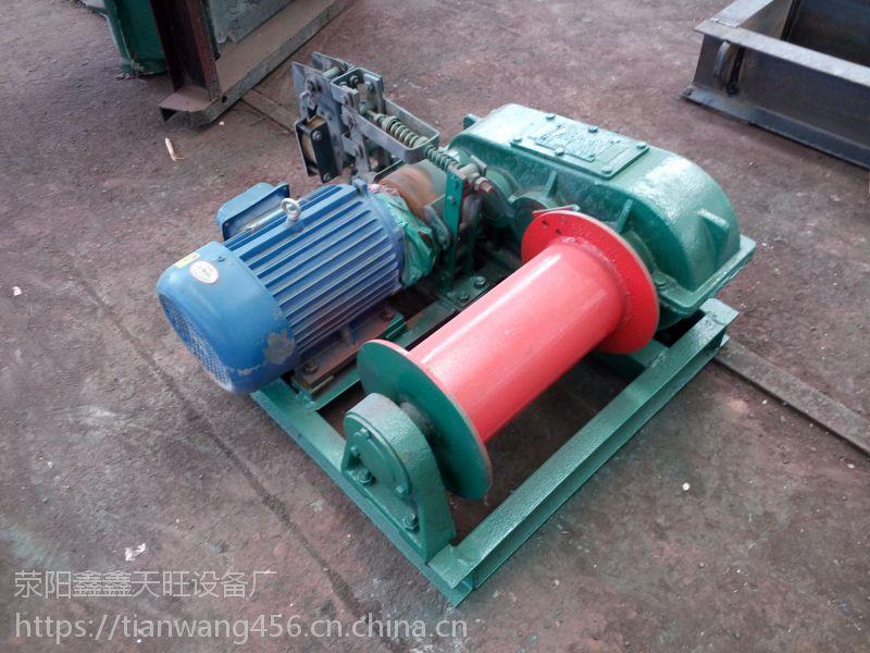 江苏兴化天旺小型半吨单制动自动卷扬机移动方便