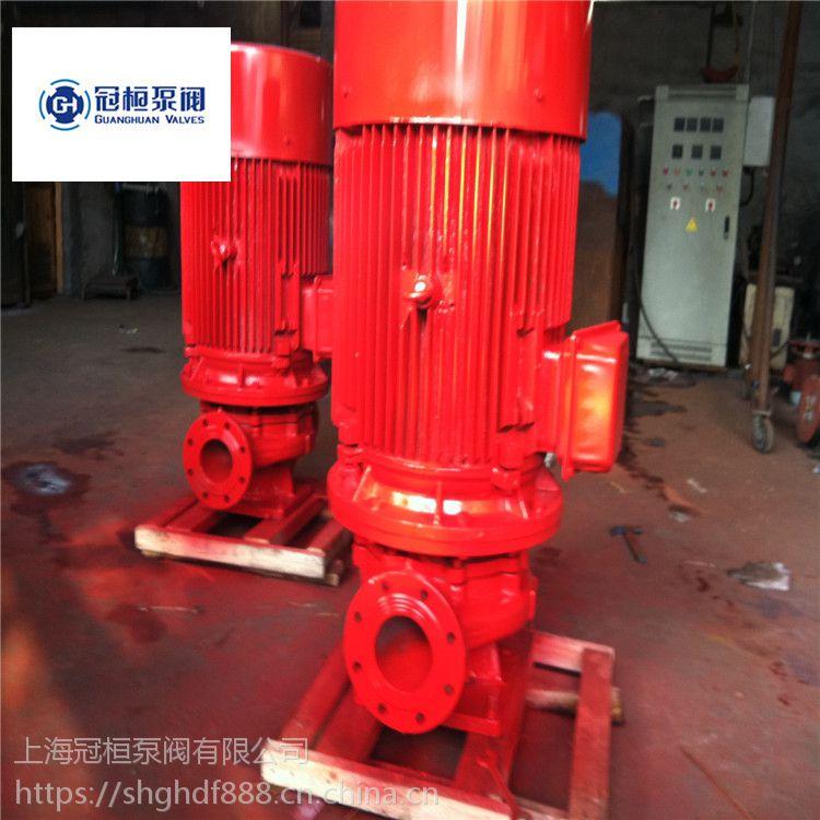 喷淋泵XBD6.2/50G-L-150-250B张家口消火栓泵,消防泵,喷淋泵,离心泵参数表