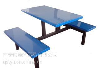 南宁直销食堂餐桌椅厂,玻璃钢餐桌椅批价