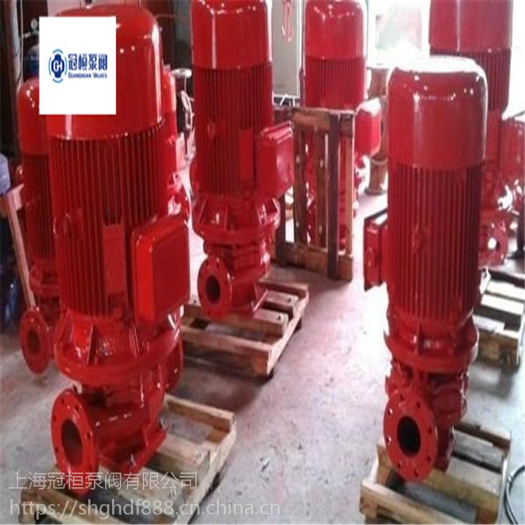 消防泵XBD13.5/22.2-100-350B江西省消火栓泵重量标准,XBD消防泵型号,立式消防喷