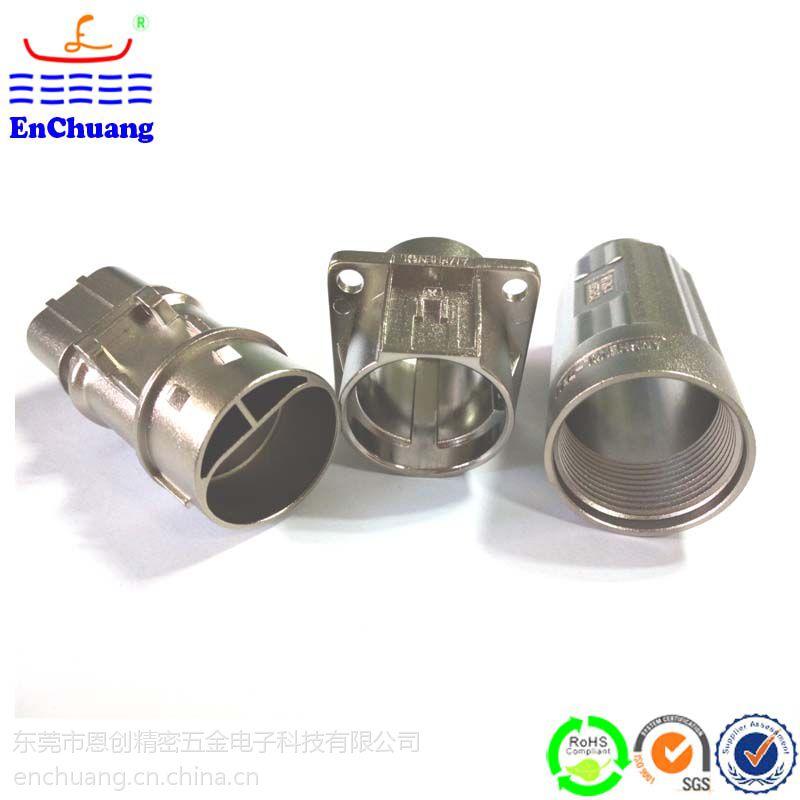 AMPHENOL汽车外壳压铸件 精密铸造锌合金连接器 防水连接器