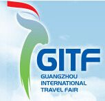 2015广州国际旅游展览会