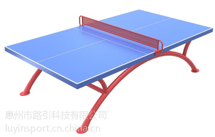 【惠州路引不锈钢乒乓球台&砀山卖学校体惠州赛马