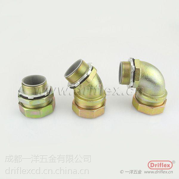 M20*1.5公制接头 金属接头 可锻铸铁材质 45度软管连接器