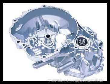【供应】 汽配模具 铝压铸模具制造 加工 模具设计图片