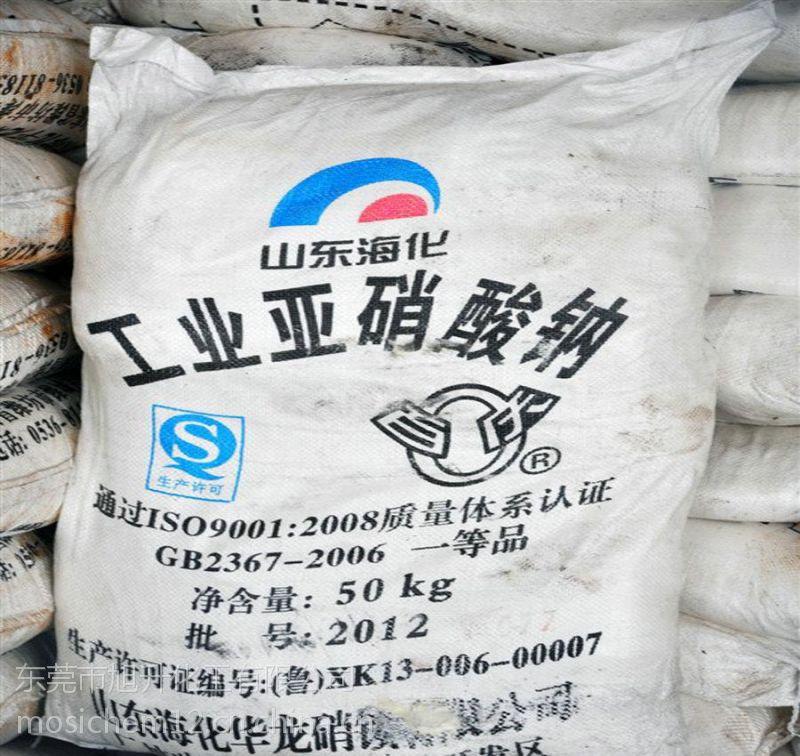 东莞黄江聚丙烯酰胺、大朗PAM性质、寮步聚丙烯酰胺1200万分子