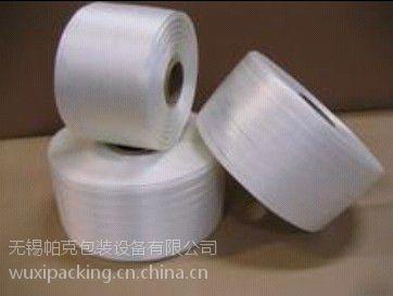 供应无锡打包带厂家/纤维捆绑带/进口捆扎带