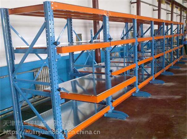 山东5吨重型抽屉式模具货架