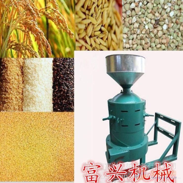 富兴牌水稻碾米机厂家在哪里 节能干净磨米机 皂角剥米机