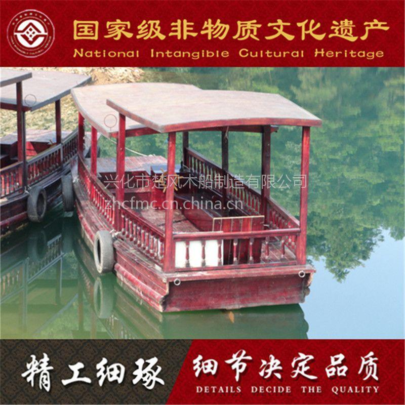 陕西西安高低篷哪里出售 【楚风】供应 农家乐餐饮船 玻璃钢游船 休闲观光船
