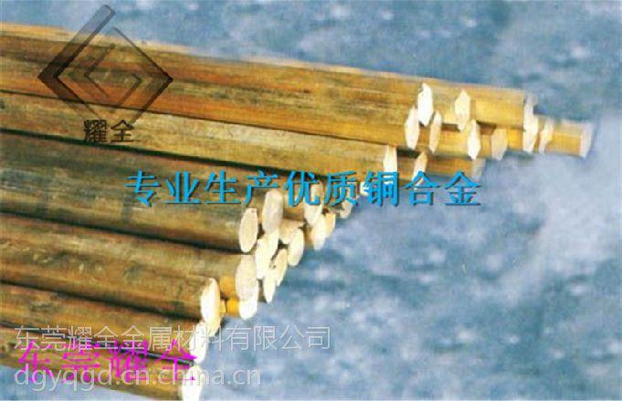 直销C3604环保铜圆棒 无铅黄铜圆棒