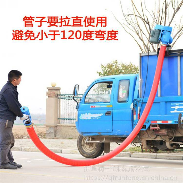 车载抽吸机型号 散装粮食颗粒都在用的车载抽吸机 润丰
