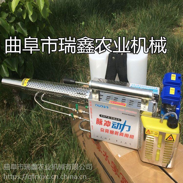 瑞鑫牌新型弥雾机 批发烟雾水雾两用机 农田脉冲式打药机