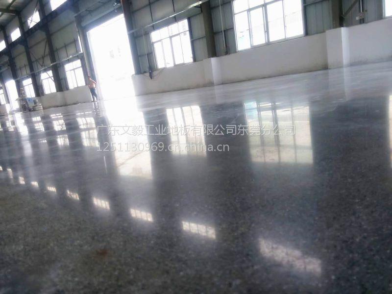 虎门厂房水泥地硬化—水泥地面打磨—起灰处理公司