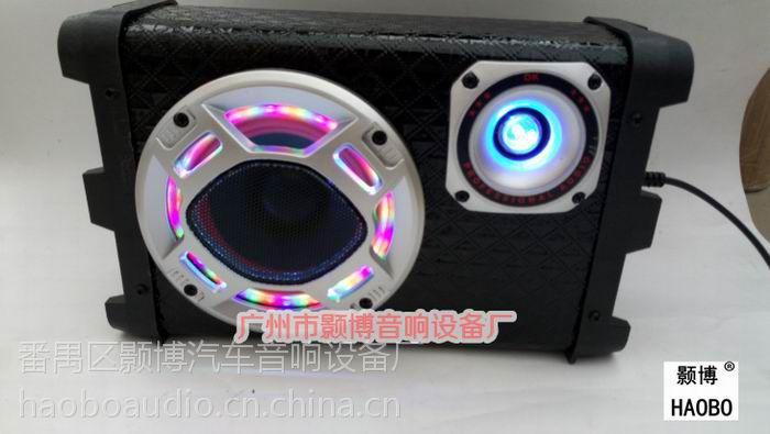 彩灯汽车喇叭低音炮5寸 闪灯背包音响 颢博X5 手提音箱带彩灯