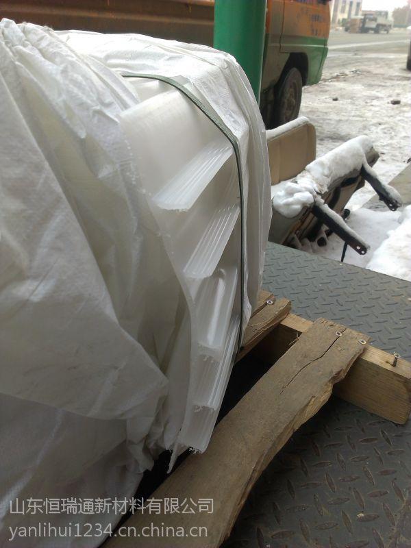 变形缝用止水带 江北 销售橡胶止水带 天