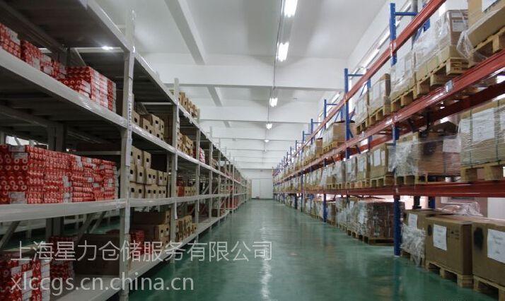 杨浦区临时仓库租赁公司,小仓库出租