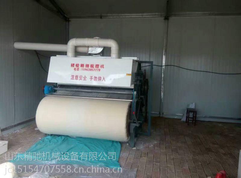 新款梳理机翻新旧棉被 除尘优质梳理哪里卖