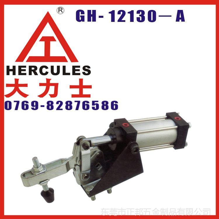 【气动快速夹具,夹钳,工装夹具gh-12130-a 优质测试架图片
