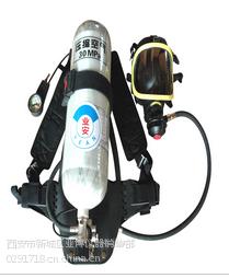 延安哪里有卖正压式空气呼吸器13659259282延安空气呼吸器