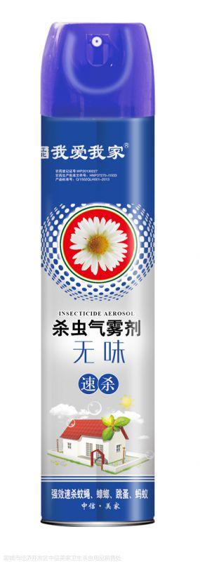 山东热卖杀虫气雾剂品牌价格-我爱我家-杀虫气雾剂批发