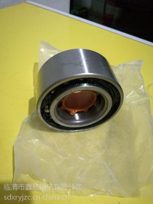 供应雪铁龙C2前轮轴承3350.32 VKBA3554 DAC37720033规格37*72*3