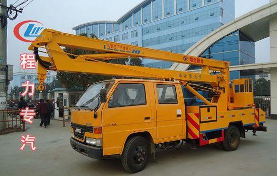 树枝修剪14米高空作业车供应,精工品质