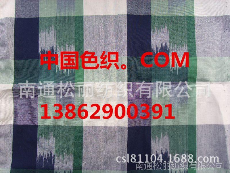 色织缎染布 提花布