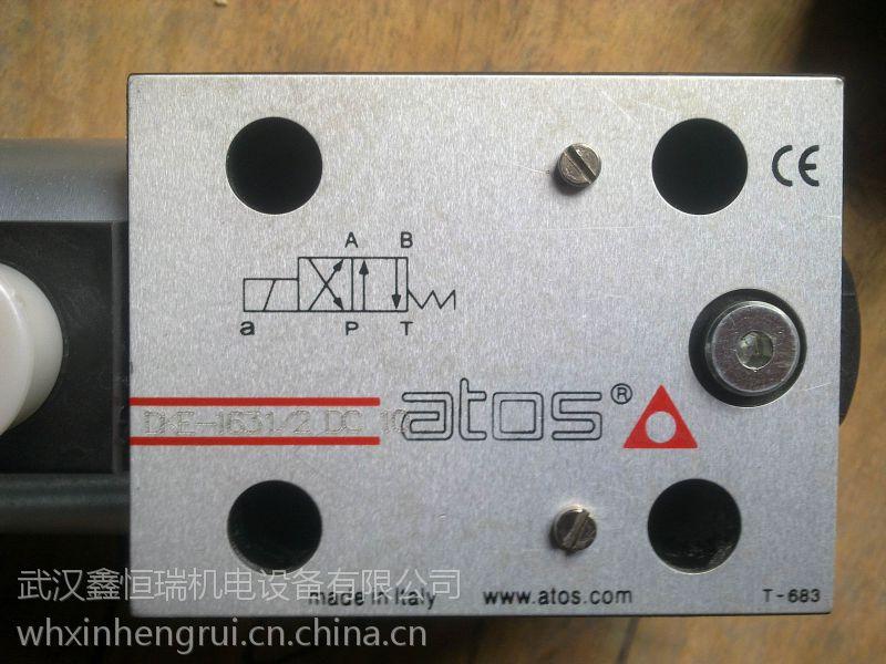 HQ-013 50阿托斯单向节流阀武汉代理商