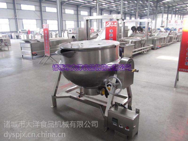 双层化糖锅 受热均匀的保温夹层锅
