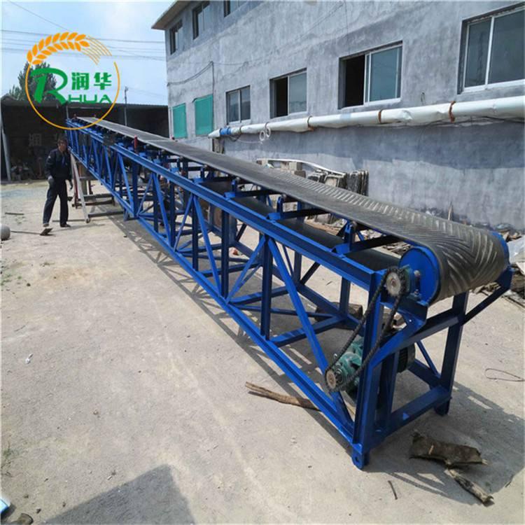 承受重量大运输机 槽钢稳定式运输机 定做任意长度输送机
