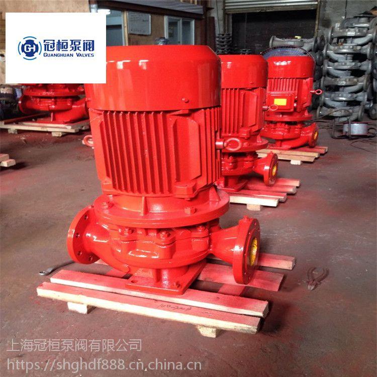 消防泵XBD1.25/6.9-50-315I徐州市消火栓泵机组定额,喷淋泵启动预案,卧式消防泵机组