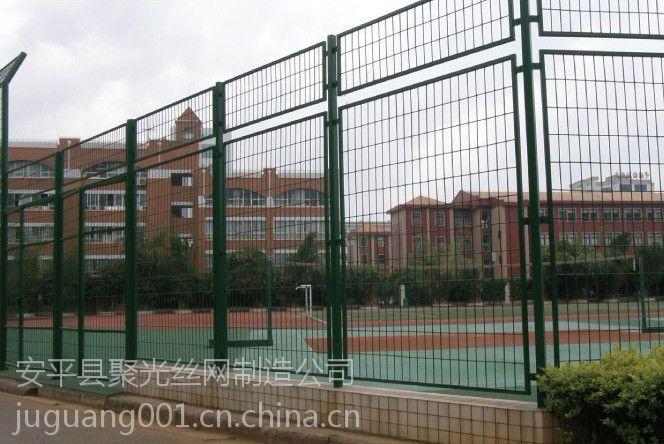 焊接体育场围网 学校操场围网组装 篮球场围网 优质球场网防护网笼网