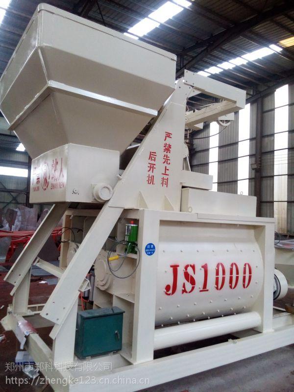 扬中郑科JS1000型侧上料高支腿搅拌站配套设备集中控制