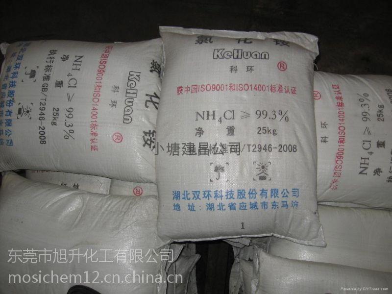 东莞虎门硫酸镁批发/长安硫酸镁价格/大岭山硫酸镁厂家