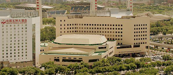 北京国际会议中心_展会日程 展会排期_【北京国际会议中心】——中国供应商展会中心