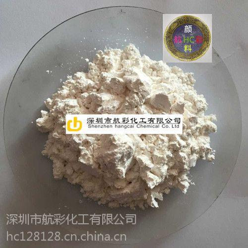 航彩珠光粉HC9110水晶白真瓷胶 美缝剂超白色珠光粉 印花涂料