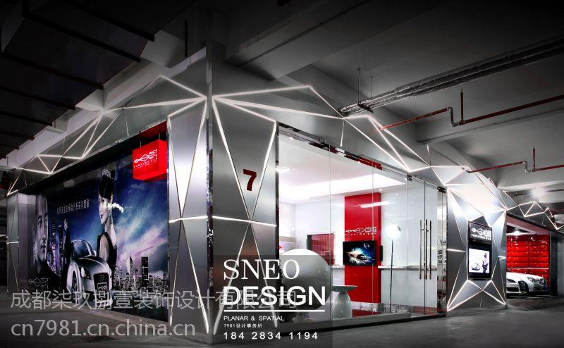 【成都汽车改装店包装|成都饰品美容店设计|汽汽车设计设计理念图片