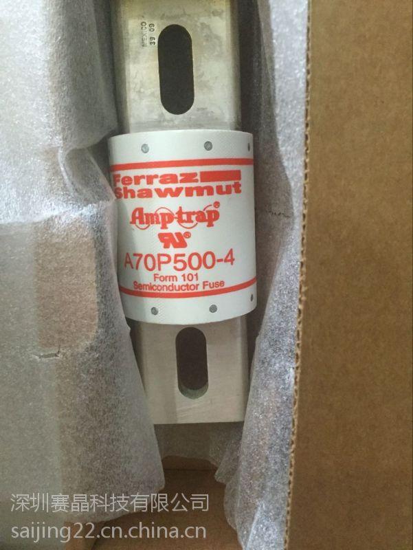 现货熔断器 ferrC232302-A15QS250-4 F232351-A15QS1200-128