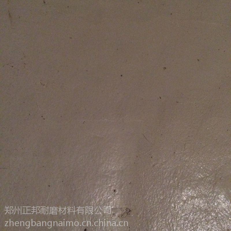 陶瓷耐磨料 耐磨陶瓷料
