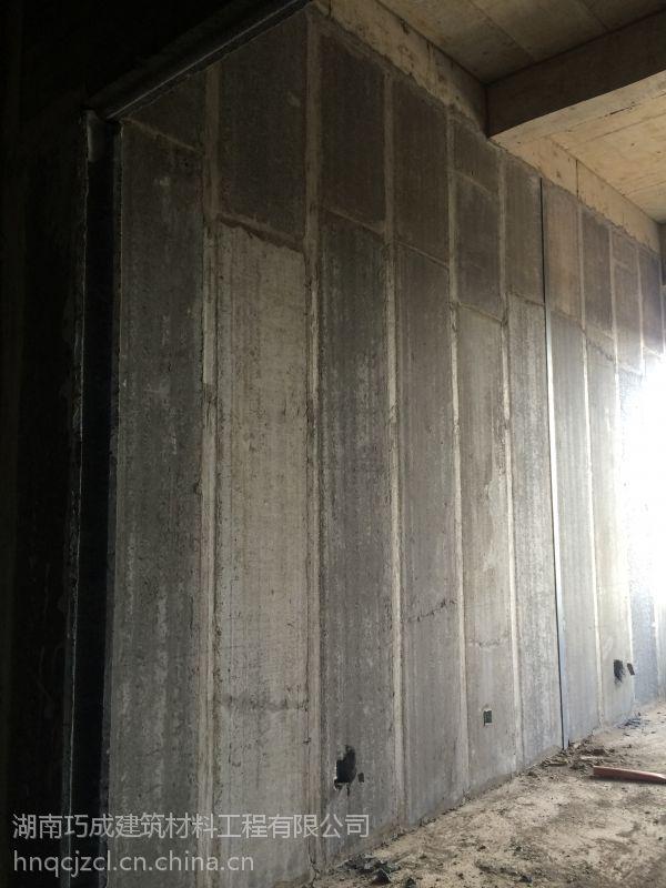 长沙轻质板厂家直销 专业生产安装