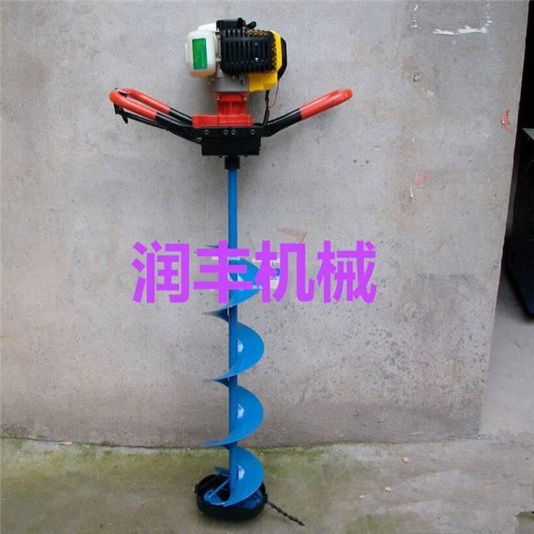 多功能挖坑机 定做手提式挖坑机润丰