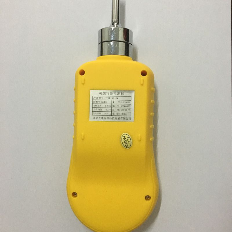 0-100PPM二氧化硫检测仪TD1198-SO2_有毒有害SO2气体探测仪
