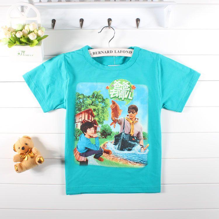 供应五颜六色男童短袖T恤韩版批发直销 爸爸去