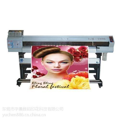 数码打印机、大幅面数码打印机、宇晨数码(多图)