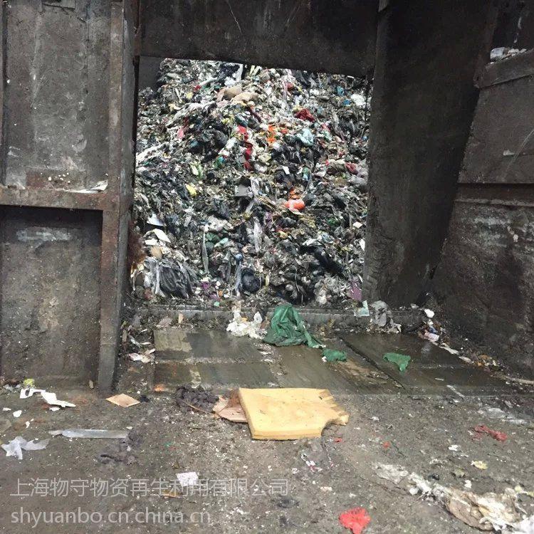 苏州化妆品销毁杭州也有化妆品销毁处理单位库存物品妥善处理