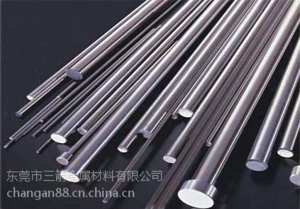 专业销售20MnCrS5德标合金钢化学成分