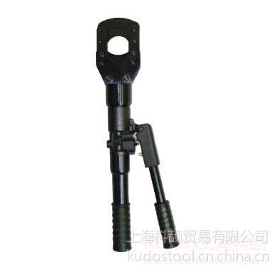 供应kudos手动液压切刀(断线钳)S-55